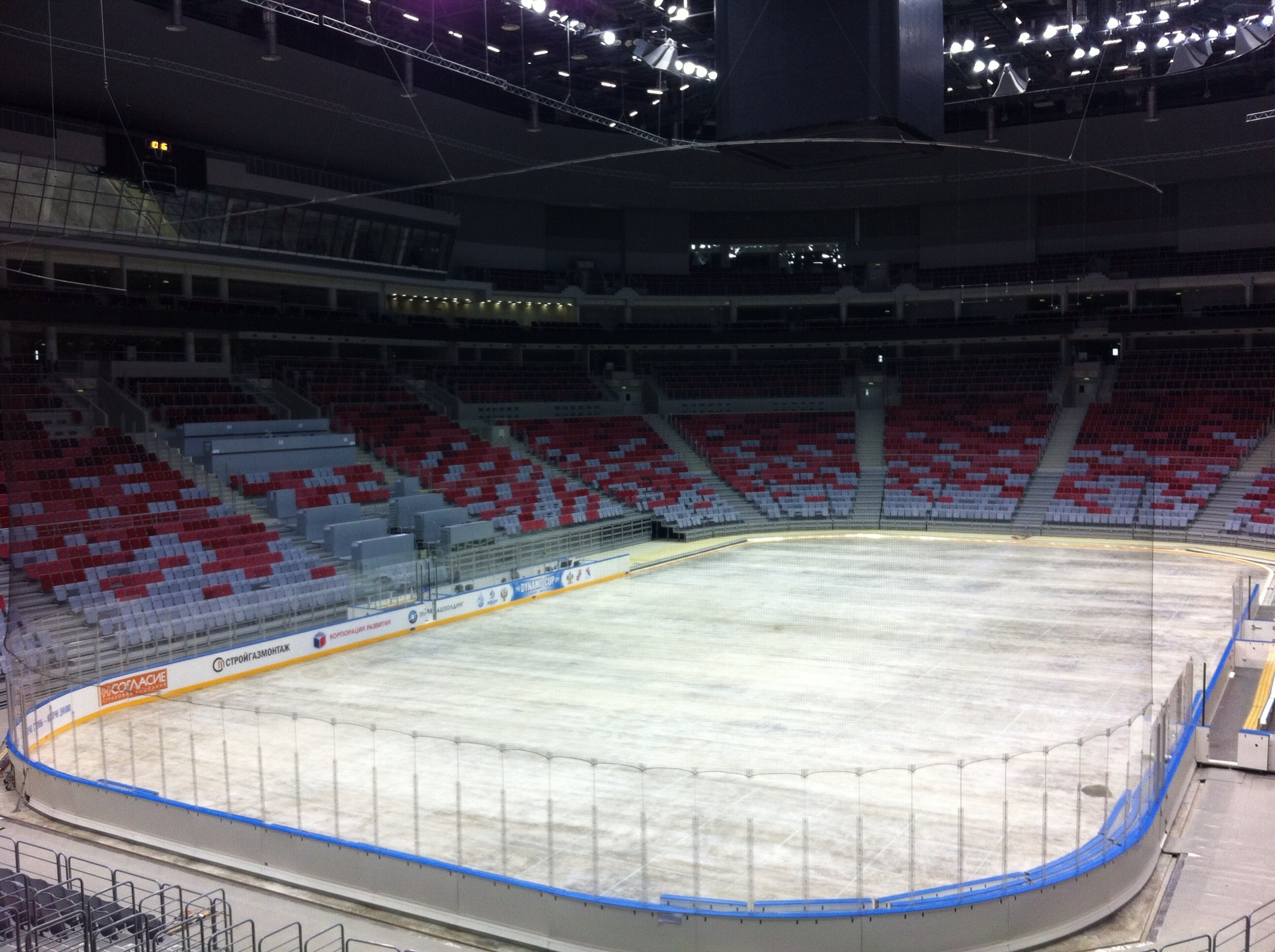 Bolshoi Ice Dome is the sight of the men's ice hockey gold medal game.